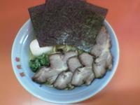20050124shinobu06.JPG