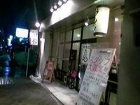 20050124shinobu09.JPG