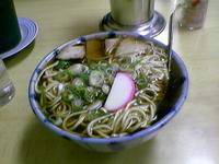 20050126shinobu03.JPG
